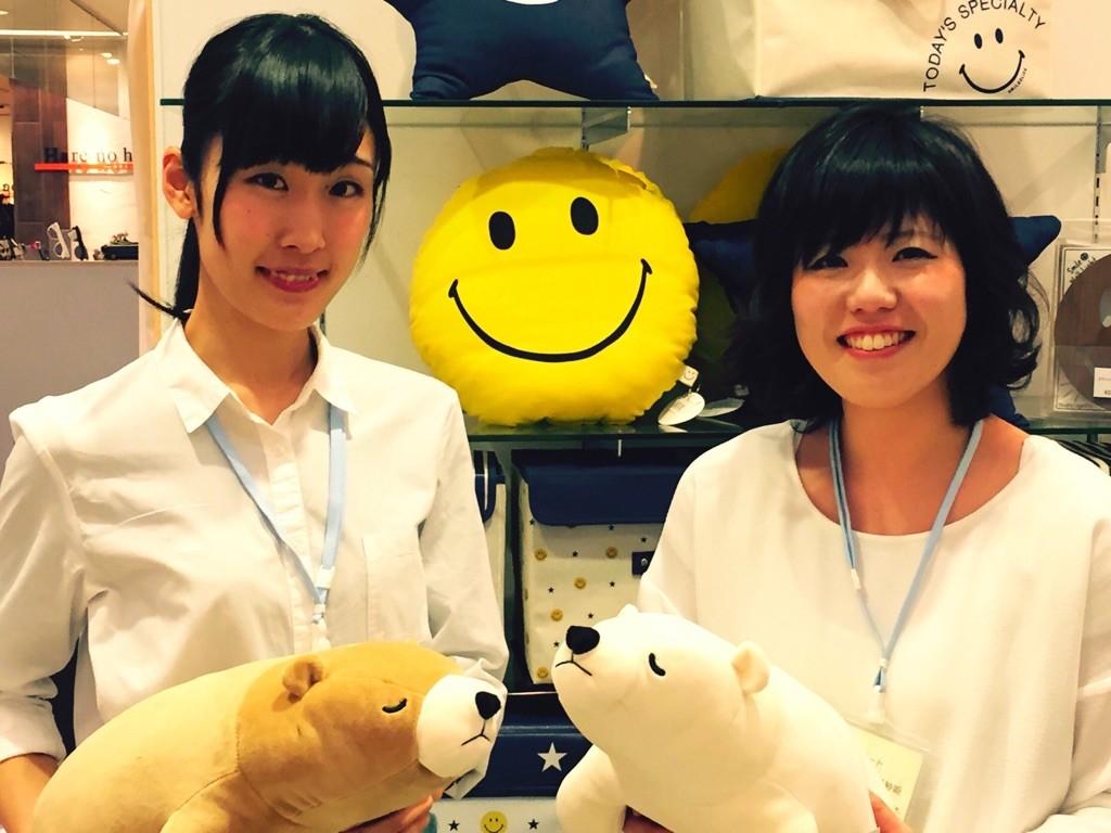 PASSPORT(パスポート) 羽生イオンモール店 のアルバイト情報