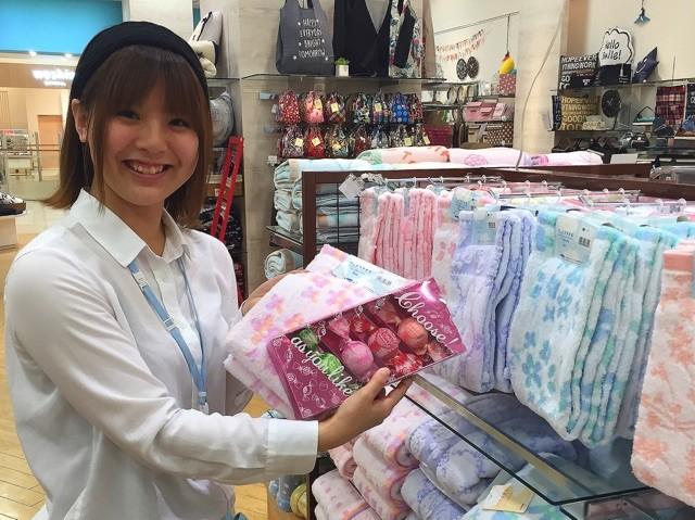 PASSPORT(パスポート) 札幌アリオ店 のアルバイト情報