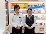 株式会社スマートスマーツ 勤務地:長野県塩尻市のアルバイト情報