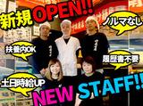 竹本商店 海老麺舎のアルバイト情報