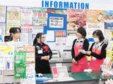 ドラッグストアセキ 新里町店のアルバイト情報