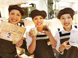 piCCOLO(ピッコロ) JR新大阪駅店のアルバイト情報