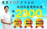 株式会社キャリア 新宿支店のアルバイト情報