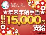 株式会社キャリア 京都支店のアルバイト情報