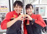 タカシマ石油 (武蔵SS)のアルバイト情報