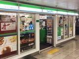 ファミリーマート といちメトロ新開地店のアルバイト情報