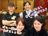 和食と甘味 かんざし 高松店のアルバイト情報