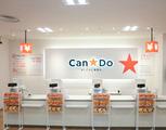 5115 キャンドゥ 越谷サンシティ店のアルバイト情報
