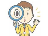 株式会社サンスタッフ(株式会社豊田自動織機グループ) 勤務地:刈谷市のアルバイト情報