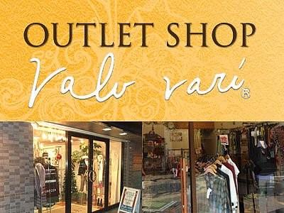 Outlet Shop Valu Vari(アウトレットショップバルバリ) 館林店 のアルバイト情報