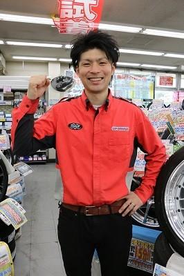 アップガレージ 東村山店 のアルバイト情報