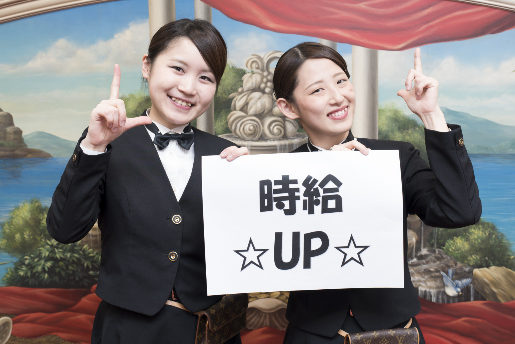 PIA(ピア) 八王子店 ホールスタッフのアルバイト情報