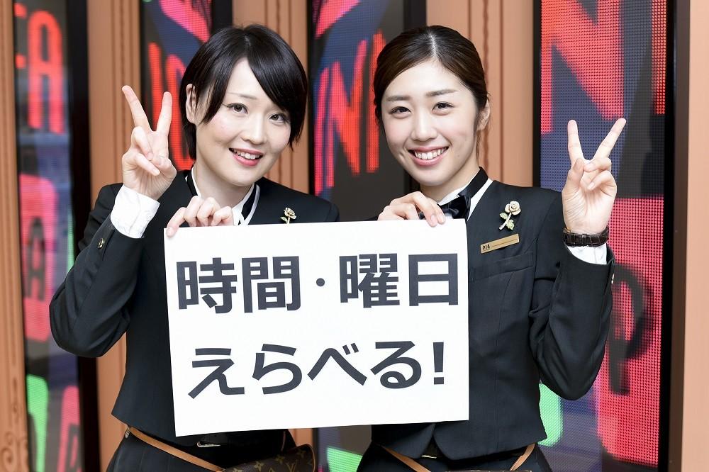 PIA(ピア) 京急川崎店 ホールスタッフのアルバイト情報