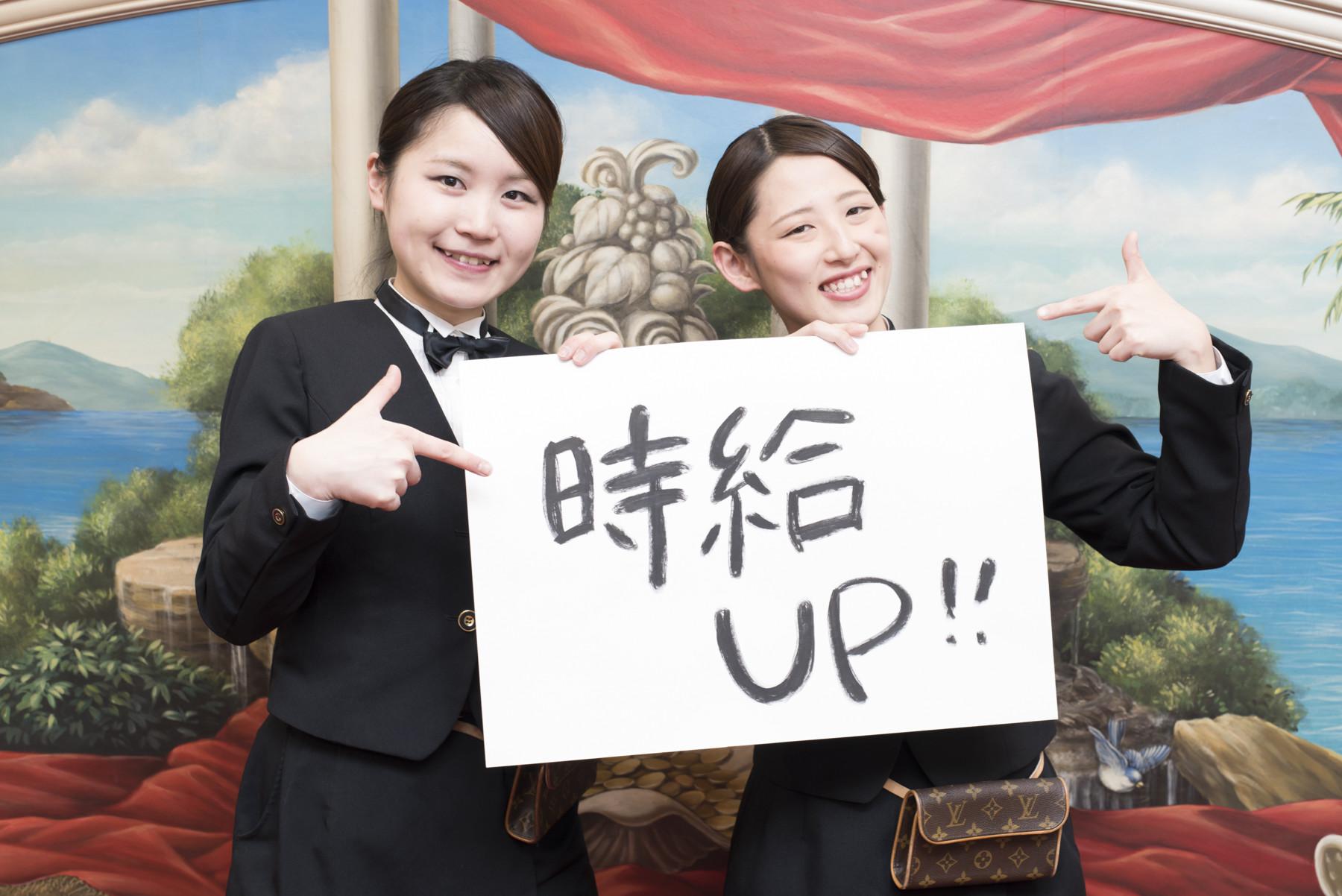 PIA(ピア) 横須賀中央店 ホールスタッフのアルバイト情報