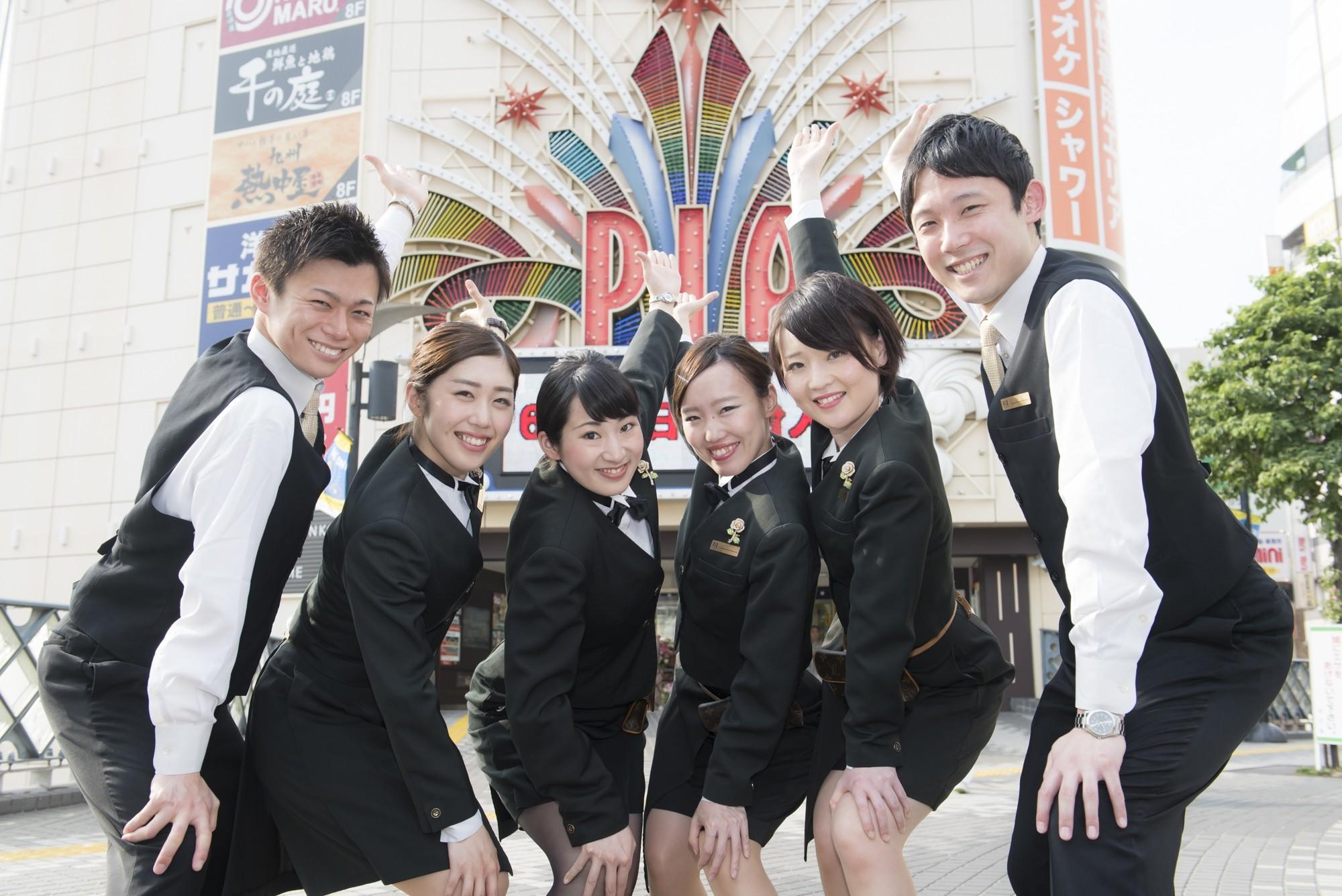 PIA(ピア) 横浜西口店 ホールスタッフのアルバイト情報