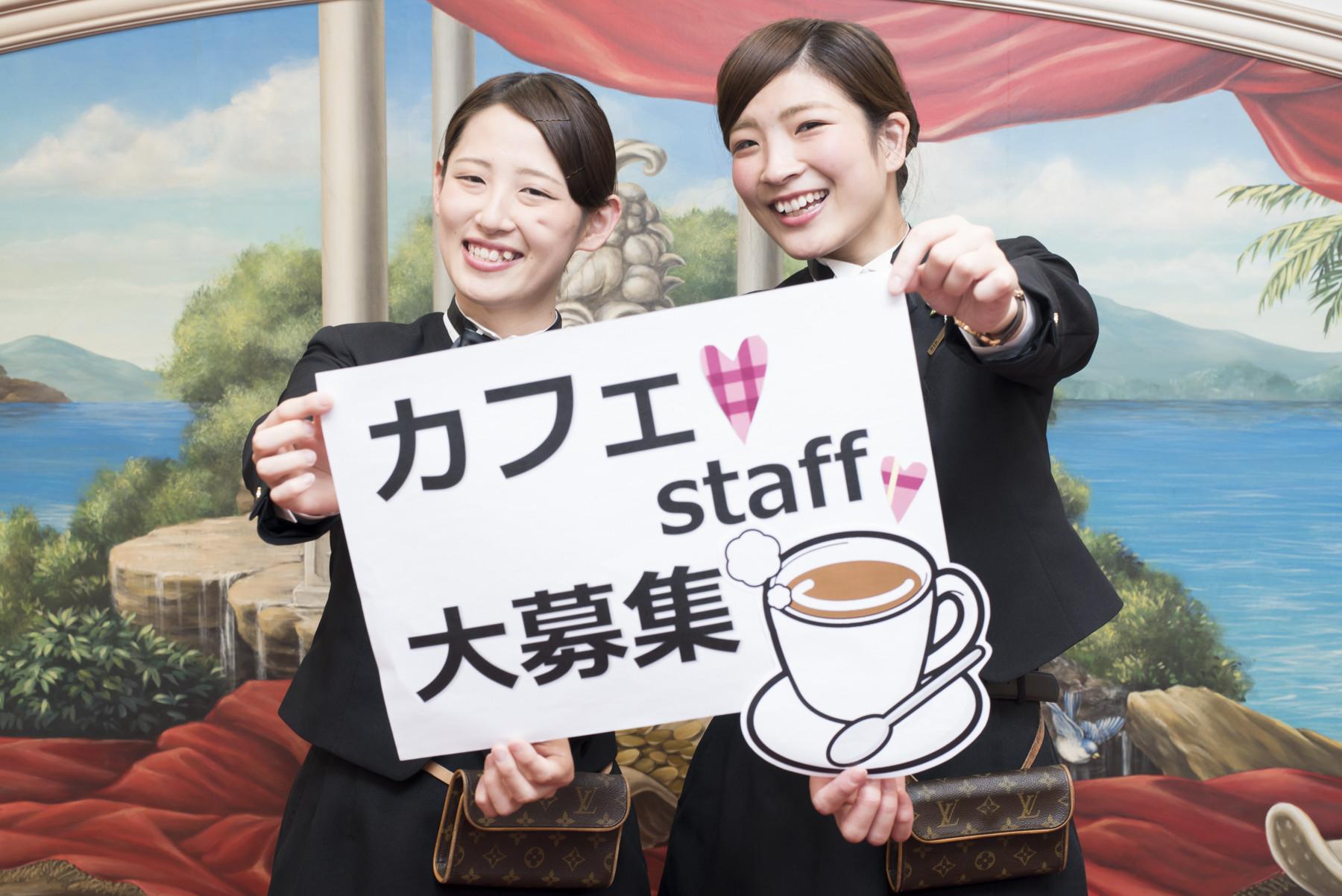 cafe de matahari PIA横浜モアーズ店 ワゴンサービス のアルバイト情報