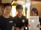 徳川ホルモンセンター 東郷町店 ※1月下旬OPEN予定のアルバイト情報