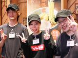 博多一風堂 札幌麻生店のアルバイト情報