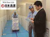 日通東京流通サービス株式会社のアルバイト情報