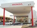 Honda Cars 宮崎 延岡浜店のアルバイト情報