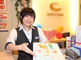 コート・ダジュール 小山店のアルバイト情報