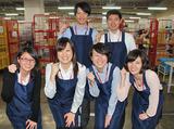 新大阪郵便局のアルバイト情報