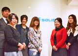 ソリッド株式会社のアルバイト情報