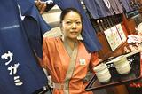 サガミ 鳴海店のアルバイト情報