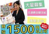 株式会社Soleil ケーズデンキ野田店のアルバイト情報