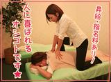 リラクゼーションサロン iyashisu+ イオンモールKYOTO店のアルバイト情報