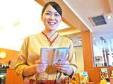 和食さと 上更通店のアルバイト情報