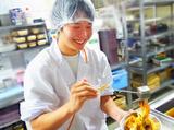 和食さと 岩倉店のアルバイト情報