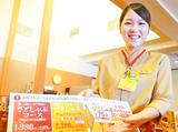 和食さと 勝山店のアルバイト情報