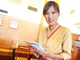 和食さと 湯里店のアルバイト情報