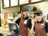 First Kitchen ファーストキッチン 昭島モリタウン店のアルバイト情報