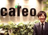 株式会社キャレオ /EMY32のアルバイト情報