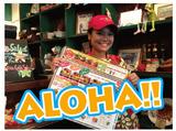 KUA`AINA(クアアイナ) 佐野プレミアム・アウトレット店のアルバイト情報