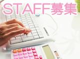 株式会社マイナビ 派遣事業本部 神戸オフィスのアルバイト情報