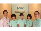 テルウェル東日本株式会社のアルバイト情報