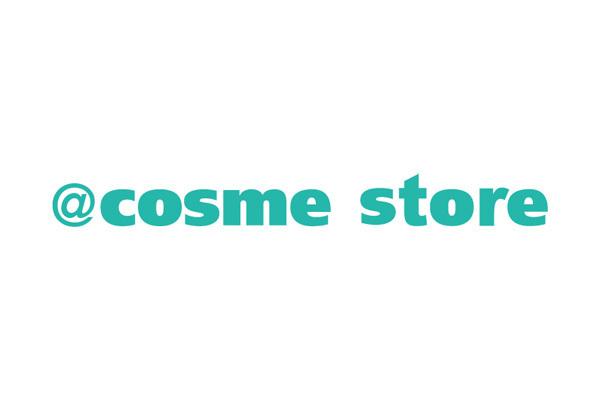 株式会社アイスタイルキャリア(@cosmeグループ)のアルバイト情報