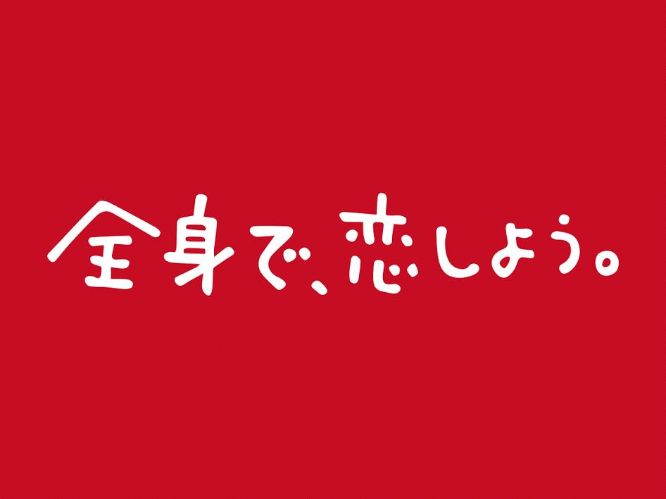 株式会社エム・シーネットワークスジャパンのアルバイト情報