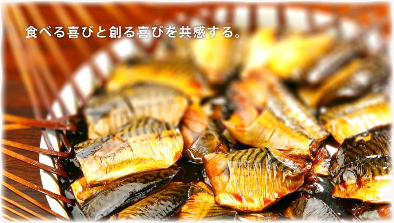 株式会社恵比須 本社工場 のアルバイト情報