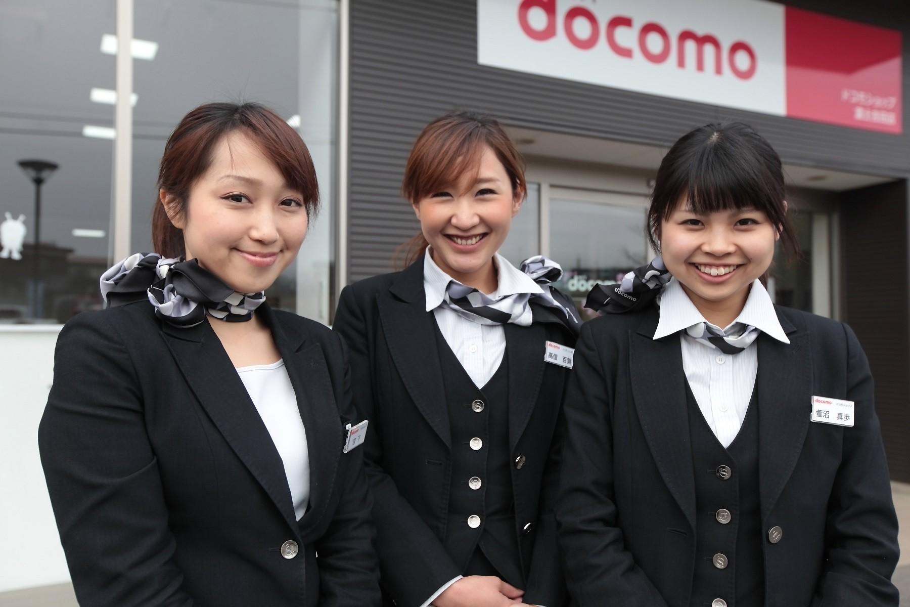 ドコモショップ 富士吉田店 のアルバイト情報