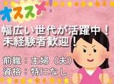 株式会社フューチャーフーズ(児湯食鳥グループ)のアルバイト情報