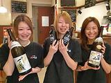 肉の佐藤 藤沢店のアルバイト情報
