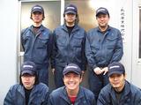 丸徳産業株式会社のアルバイト情報