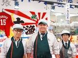 (株)Aコープ西日本 とれたて元気市内水産売場(テナント)のアルバイト情報