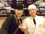 海鮮アトム 敦賀若葉店のアルバイト情報