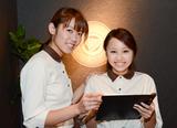 美酒・創菜ダイニング 寧々家 鶴岡新斎店のアルバイト情報