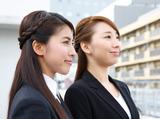 株式会社リンク・マーケティング ※[岡山支店]のアルバイト情報